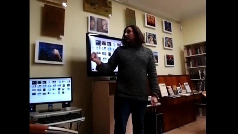 Мерянский этнофутуризм введение Валентина Константинова СПб 9 дек 2017