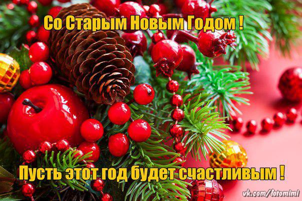 Новогодние Обои На Стол Компьютера Бесплатно