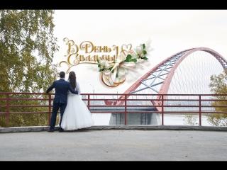 Свадьба Жени и Насти Кто поймает подвязку