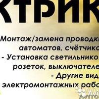 Идрисов Айдар