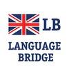 Language Bridge – Образовательный центр