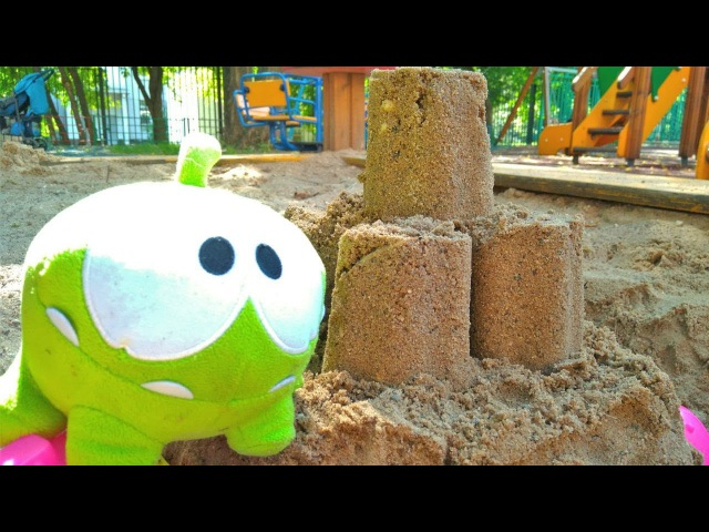 Om Nom ile Kumdan Kale oyunu! Oyun parkı! Eğitici çocuk parkı oyunları. Kız erkek oyuncaklar
