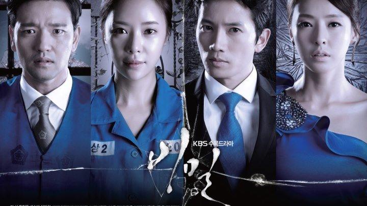 Secret.2013.ep08.DTVRip.XviD.400p.MP3.DVO.STEPonee