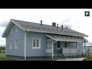 Дом для души по финскому проекту. Конструктив  FORUMHOUSE