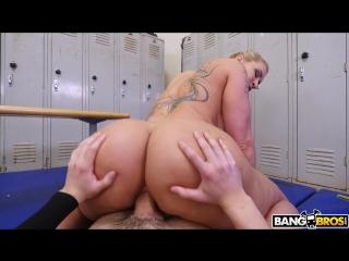 Ryan conner (dominant milf gets a creampie after anal sex)2018, anal, white,cumshot, big asstitsbooty, milf, creampie, 1080p [10