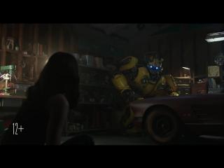 Бамблби (2018) - Официальный тизер-трейлер (HD) (русский, дублированный)