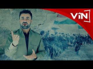 Zerevan Zaxoyi - Geli Kurd     -