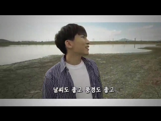 [teaser] btob - 2nd album [brother act.] (btob's that gif - версия со ынквана)
