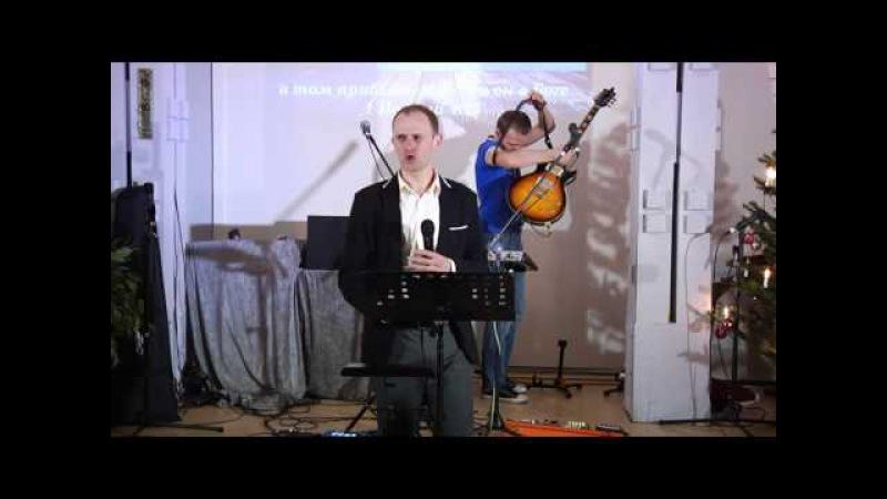 07 12 2014 Ц Сила Перемен Избранный Богом Сергей Константинов