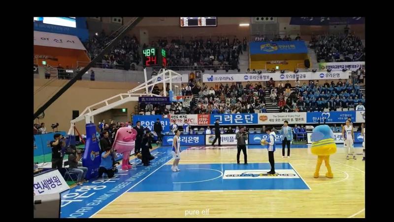 Церемония открытия матча баскетбольной команды WIBEE Woori Bank