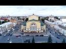 Ярославль. Ритмы города