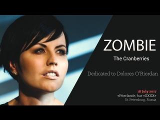The cranberries zombie (rocknmob saint-petersburg)