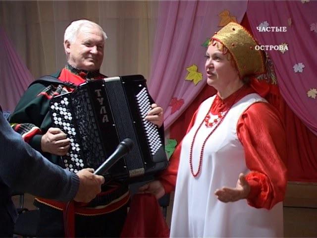 День народного единства в Ерзовском ДК