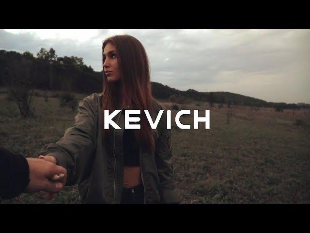 KEVICH Вулкан DJ Numor Chillout Remix