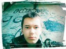 Личный фотоальбом Даниила Панюкова