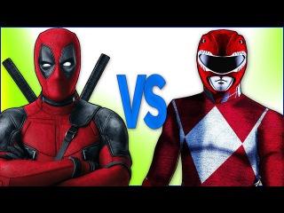 РЕЙНДЖЕРЫ VS ДЭДПУЛ   СУПЕР РЭП БИТВА   Power Red Rangers samurai ПРОТИВ Deadpool 2 Film