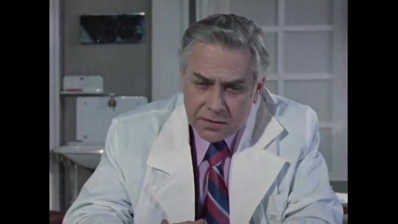 Дни хирурга Мишкина 3 серия 1977 Драма