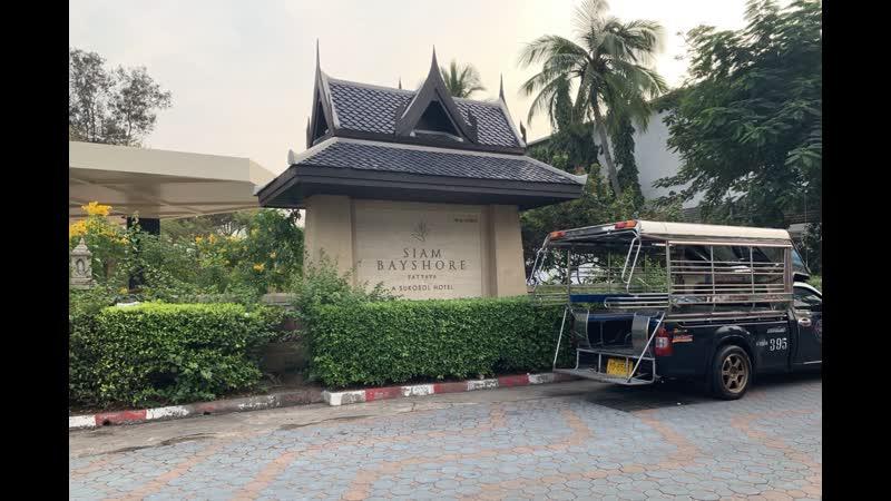 Siam bayshore hotel 1