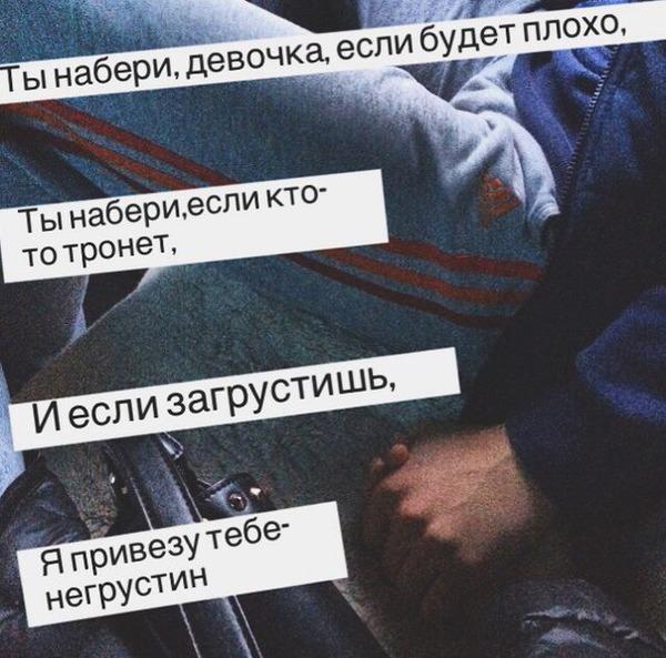 картинки со строчками песен грустные того, насколько качественно