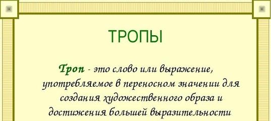 1001student | Энциклопедия для учащихся | ВКонтакте