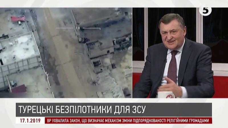 Турецькі безпілотники Bayraktar TB2 для ЗСУ | Микола Воробйов | Лінія_оборони - 17.01.2019