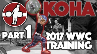 Rebeka Koha Heavy Training Part 1/2 (93 Snatch, 110 C&J, 120x2 Front Squat) - 2017 WWC [4k 60]