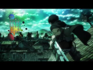 [animeopend] shingeki no kyojin (tv-3) 2 op | opening / атака титанов / вторжение гигантов (тв-3) 2 опенинг (720p hd)