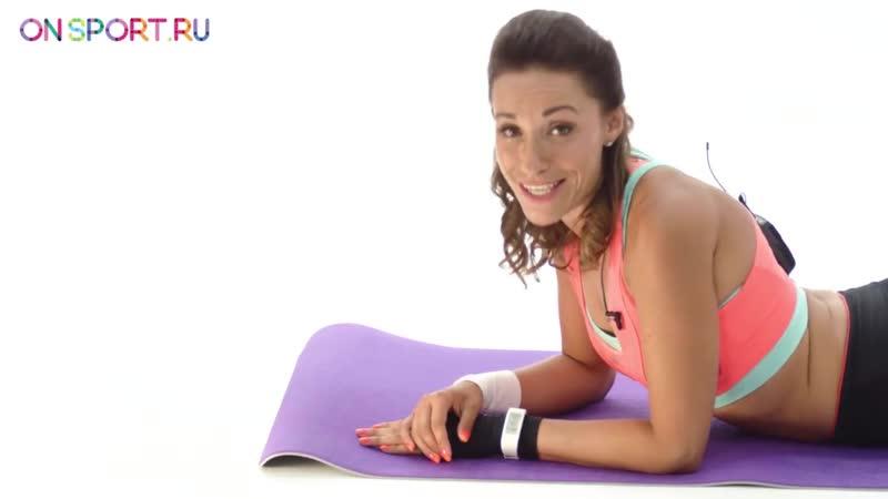 Как убрать жир со спины 8 упражнений по 5 минут