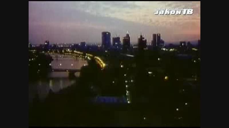 сериал Женщина комиссар s02e13