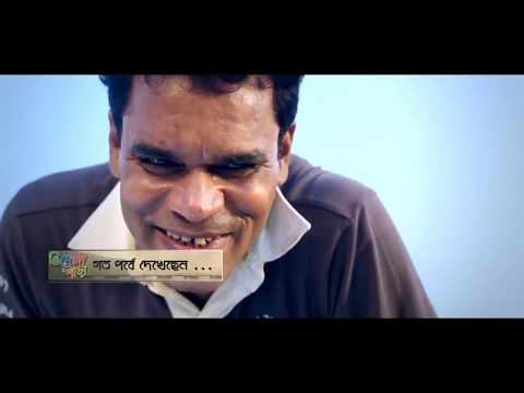 বাংলা কমেডি নাটক হাসতে হবে ১০০০০% chanchal chowdhury bangla natok 2018 Best Funny video na