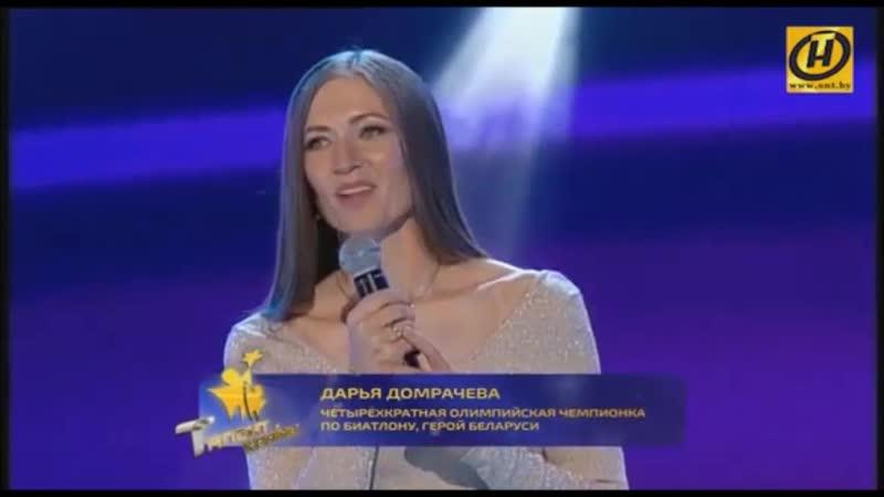 Дарья Домрачева на детском телеконкурсе Талент краіны