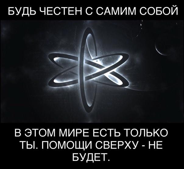 критические картинки на атеизм что советское
