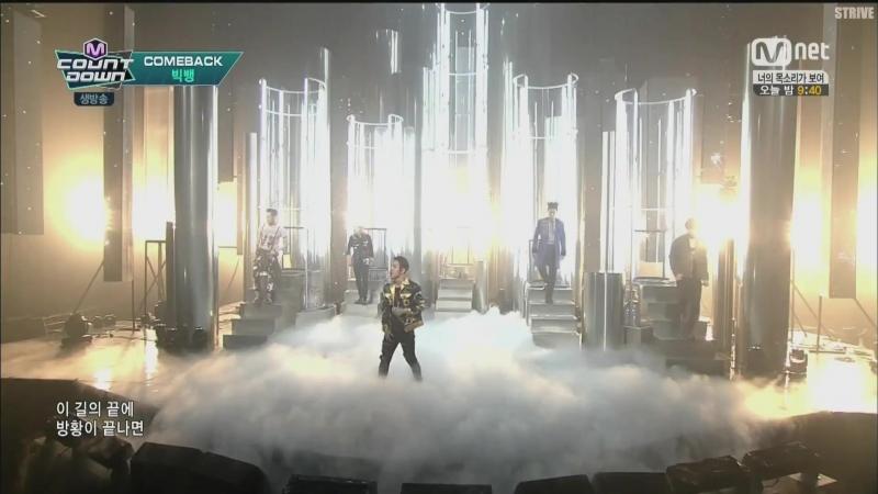 Engsub Kara M COUNTDOWN BIGBANG LOSER 7 Mei 2015