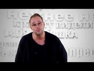 Актер Максим Аверин и дизайнер Юлия Иванова представят в Сочи совместную коллекцию одежды