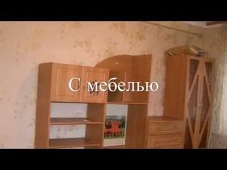 недвижимость Донецка.Продаю 1- но ком.квартиру на 230-й стр.див.,Заперевальная.