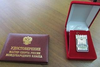 поздравление звания заслуженного тренера россии множество