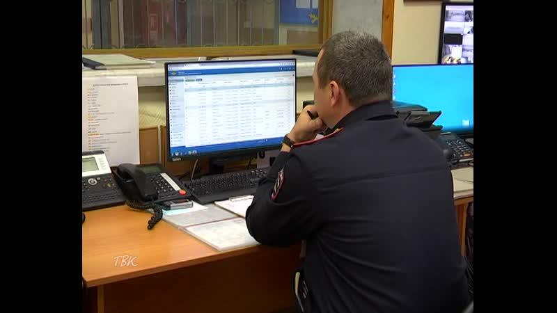 Колпашевцы попались на уловки мошенников новые факты Полицейские призывают жителей к бдительности