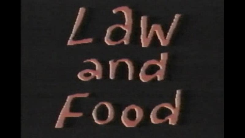 Доктор Катц Закон и Питание