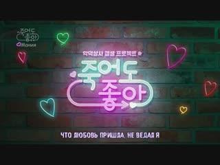 [mania] park jae jung i didn't know [буду счастлива, если вы умрёте ост 6]