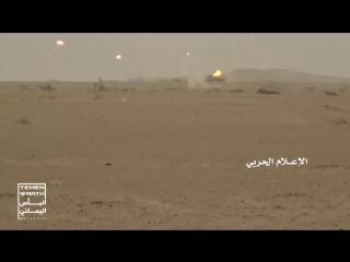 Йемен.17-06-2018.Очередная засада хуситов на конвой коалиции. СТРОГО!+18