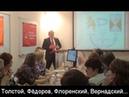 Eidos TV: Человекосообразное образование