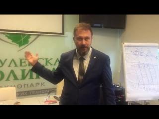 отзыв Бориса Жалило