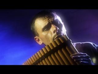 Одинокая Флейта - Волшебная мелодия - Флейта Пана