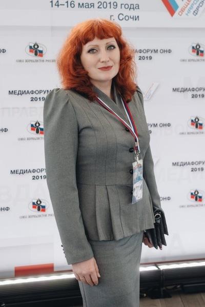 Дарья Кёльн