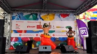 Ote'a Heivari'i @ Аллея парящих зонтиков  Maohi tribe  Tahitian dance in Russia