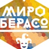 """""""МИРО БЕРАСО"""" Театр празник"""