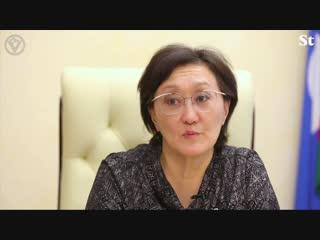 Интервью с мэром якутска сарданой асентьевой