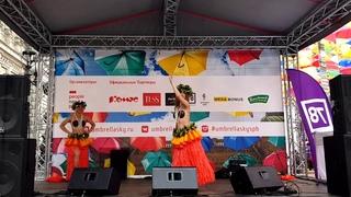 Ote'a Ho'e @ Аллея парящих зонтиков  Maohi tribe  Tahitian dance in Russia
