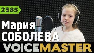Мария Соболева – Я знаю, я прощаюсь ненадолго (муз. Марии Соболевой)