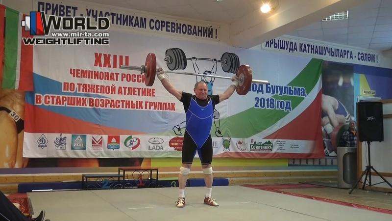 ЩЕКОТОВСКИЙ SHCHEKOTOVSKIY 94 М 70 80 85 88х 100 108х 108 Russian Championships Masters 2018